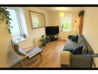 1 bedroom flat in Seven Sisters Road, London, N4 (1 bed) (#1126171)
