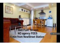 1 bedroom flat in Queens College Chambers, Birmingham, B1 (1 bed)