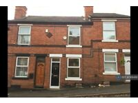 2 bedroom house in Rossington Road, Nottingham, NG2 (2 bed) (#1168486)