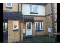 2 bedroom house in Boxgrove Priory, Bedford , MK41 (2 bed)