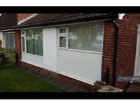 2 bedroom house in Daleside Grove, Pudsey , LS28 (2 bed)