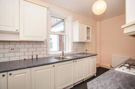 2 Bedroom Unfurnished Mid-Terrace House - Available 1 December 2017