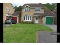 4 bedroom house in Rosedale Avenue, Stonehouse, GL10 (4 bed)