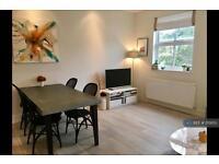 2 bedroom flat in Notting Hill Gate, London, W11 (2 bed)