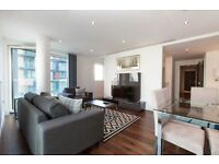 # Amazing brand new 3 bed 2 bath available now in South Quay - call quick!!