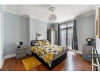 1 bedroom in Streatham, Streatham , SW16 (#802370)