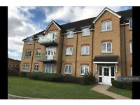 1 bedroom flat in St. Albans Road, Watford, WD25 (1 bed)