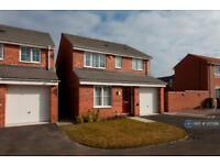 3 bedroom house in Kerry Close, Mansfield, NG21 (3 bed)