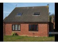 1 bedroom house in Vermeer Ride, Essex, CM1 (1 bed)