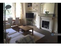 2 bedroom flat in Garden, Ealing, W5 (2 bed)