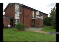 2 bedroom flat in Hemington, Derby, DE74 (2 bed)