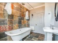 South Leeds - Nice Room - Grovehall Drive - £300pcm all inc