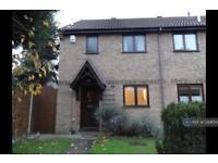 3 bedroom house in Royal Oak Close, Biggleswade, SG18 (3 bed)