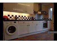 1 bedroom in Perran Avenue, Fishermead, Milton Keynes, MK6