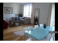 2 bedroom flat in Chatfield Road, Battersea, SW11 (2 bed)