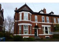 2 bedroom flat in Wilbraham Rd, Manchester, M21 (2 bed)