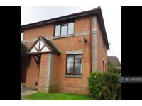 1 bedroom house in Ladygrove Drive, Guildford, GU4 (1 bed)