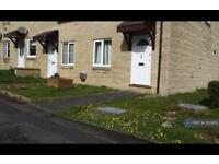 3 bedroom house in Frankland Close, Bath, BA1 (3 bed)