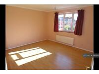 1 bedroom in Eriboll Close, Leighton Buzzard, LU7