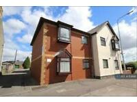 2 bedroom flat in Baton Court, Whitchurch Cardiff, CF14 (2 bed)
