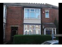 1 bedroom in Wellesley Ave, Kingston Upon Hull, HU6