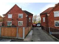 2 bedroom house in The Oval, Lincoln, LN2 (2 bed)