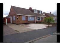 3 bedroom house in Valda Vale, Immingham, DN40 (3 bed)