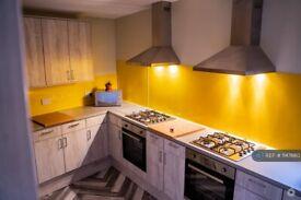 1 bedroom in Station Road, Carlton, Nottingham, NG4 (#1147660)