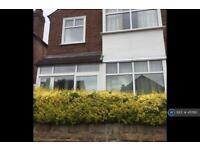 1 bedroom in Ingram, Nottingham, NG6
