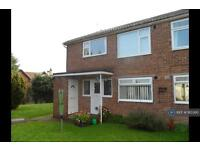 1 bedroom flat in Magna Grove, Wakefield, WF2 (1 bed)