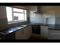 2 bedroom flat in Holmehall, Chesterfield, S40 (2 bed)