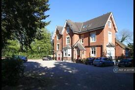 1 bedroom flat in Alders Road, Reigate, RH2 (1 bed)