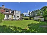 5 bedroom house in Hermitage Avenue, Aberdeen, AB24 (5 bed)