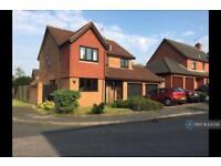 1 bedroom in Macaulay Close, Larkfield, Aylesford, ME20