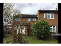 2 bedroom flat in Stainton, Middlesbrough , TS8 (2 bed)