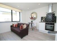 1 bedroom flat in Wing House, Aylesbury, HP20 (1 bed) (#1173303)