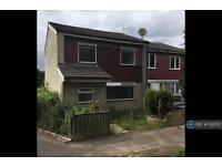 3 bedroom house in Cedar Drive, East Kilbride, G75 (3 bed)