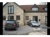 1 bedroom house in The Lodges, Chilcompton, BA3 (1 bed)