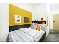 1 bedroom in Depot Point Student Accommodation, London, WC1X
