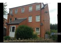 1 bedroom flat in Mosborough, Sheffield, S20 (1 bed)