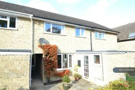 3 bedroom house in Kerwood Close, Woodstock, OX20 (3 bed) (#516569)