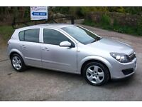 vauxhall astra 1600 club,one owner,full history,12 months mot.