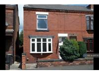 2 bedroom house in Charles Street, Golborne, Warrington, WA3 (2 bed)