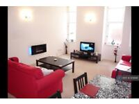 1 bedroom in Miller Street, Glasgow, G1