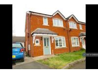 3 bedroom house in Windmill Close, Buckley, CH7 (3 bed)