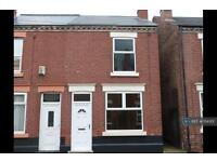 2 bedroom house in Long Eaton, Long Eaton, NG10 (2 bed)