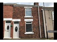 2 bedroom house in Ruby Street, Grasswell, DH4 (2 bed)