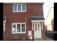2 bedroom house in Ffordd Dewi, Flint, CH6 (2 bed)