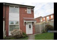 3 bedroom house in Nuneaton Drive, Manchester, M40 (3 bed)