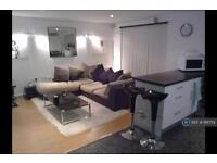 2 bedroom flat in Marsden Gardens, Dartford, DA1 (2 bed)